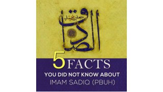 Facts about imam Sadiq (pbuh)
