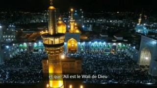 La ziyârat la plus connue de l'imam Ali ar_Rida (as)