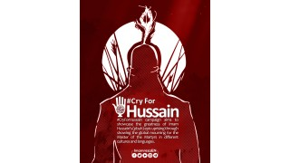 Cry for Hussain