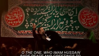 The Imam of Hussain (pbuh)