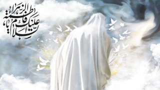 FATIMA ZAHRA (AS)