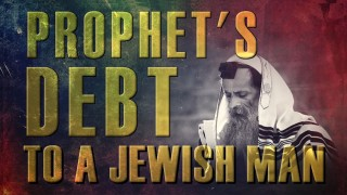 Prophet's debt to a Jewish man