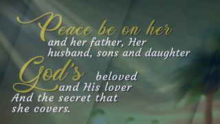 Peace be upon her