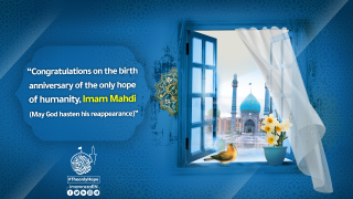 Birth anniversary of Imam Mahdi