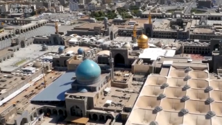 The documentary of the Goharshad Mosque