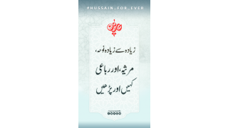#hussain_for_ever