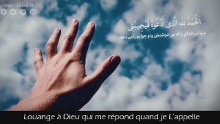 l'invocation d'Abû Hamzeh ath-Thumali
