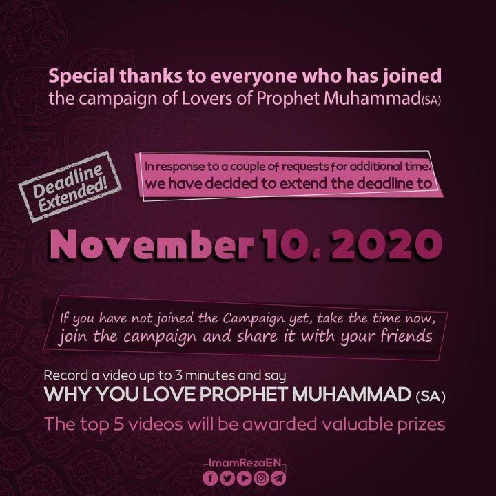 Why Do You Love Prophet Muhammad (Deadline Extended)
