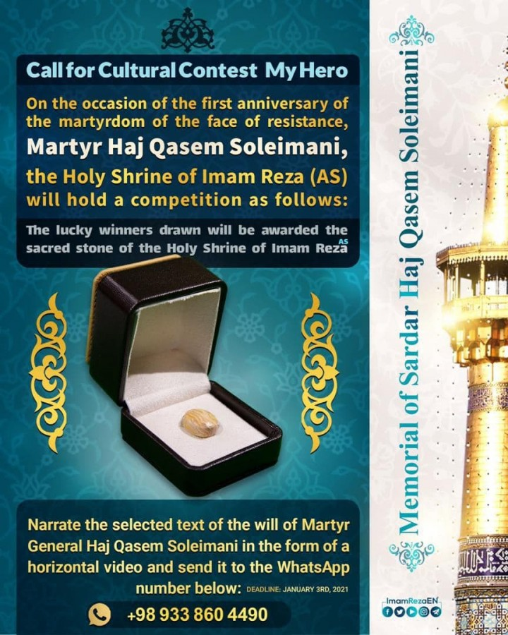"""Call for Cultural Contest """" My Hero """""""