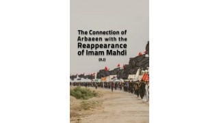 THE CONNECTION OF ARBAEEN WITH THE REAPPEARCE OF IMAM MAHDI A.J